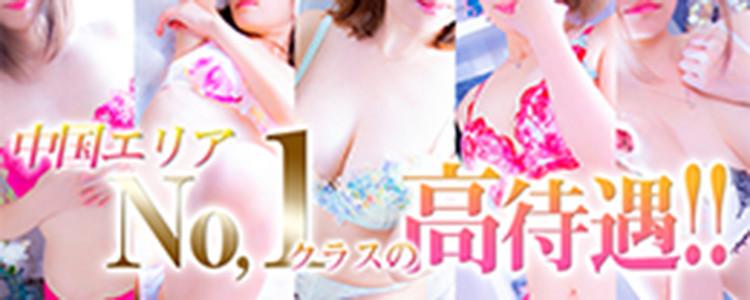 優月-yuzuki-