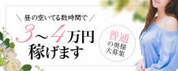 マリンスノウ・松山・東予店