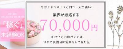 ORCHIS~オルキス~